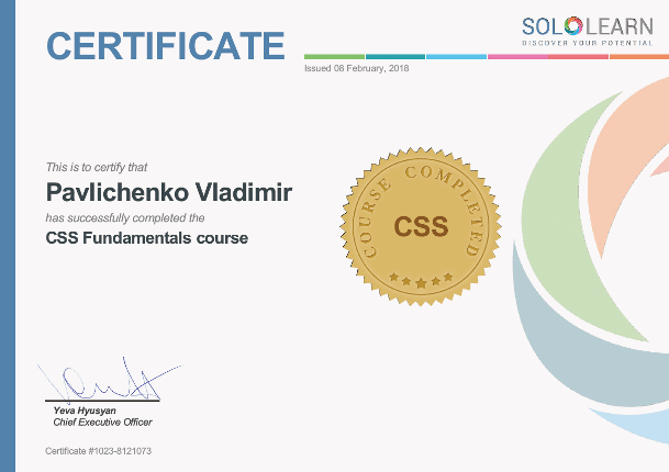 Certificate CSS